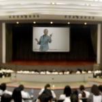 Tecnología y educación: Co-creación clave para la preparación de los profesionales del futuro