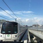 Hytera innovará línea 12 del metro de la Ciudad de México