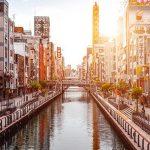 Convergen colaboración pública y privada para una ciudad inteligente y segura